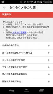 screenshot_2016-09-18-03-35-35