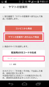 screenshot_2016-09-18-03-37-10