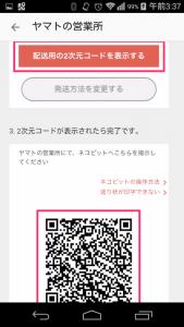 screenshot_2016-09-18-03-37-24