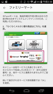 screenshot_2016-09-18-03-38-16