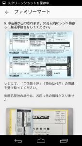 screenshot_2016-09-18-03-38-39