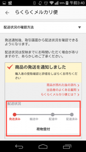screenshot_2016-09-18-03-40-02