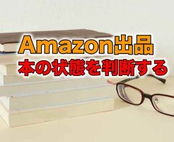 readingappli_01
