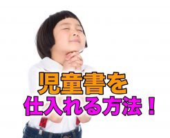 yuki_onegaishimasu-15110852_tp_v