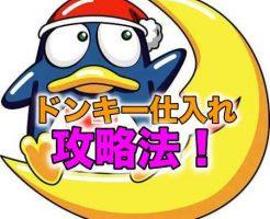 info_img_20140512