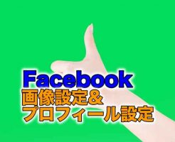 green_iine_tp_v1