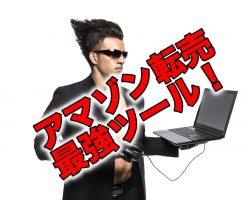 WEB99_bontop20150207161613_TP_V