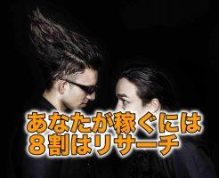WEB86_bonniramiai20150207135448_TP_V