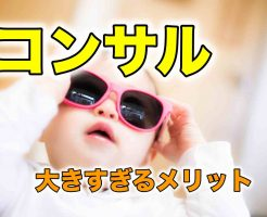 LISA78_sangurasu20141018094146_TP_V